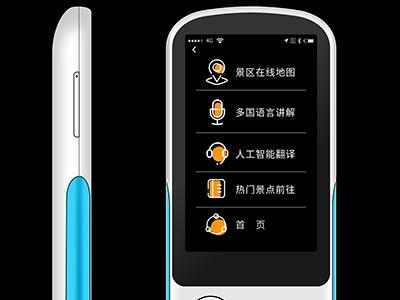 新品4G全网通导游机 国内首家对讲翻译自动讲解机
