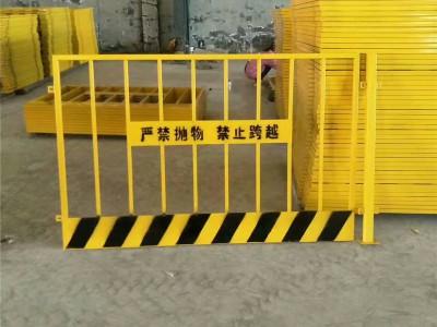 工地施工基坑护栏 洞口地铁电梯维护基坑护栏网 坚固实用