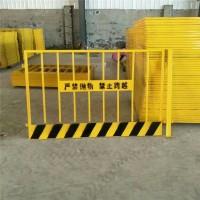 基坑护栏 地铁维护工地施工防护基坑护栏网 安全防护用途广泛