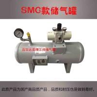 气动增压泵设备直供 百世远图增压阀储气罐 操作安全