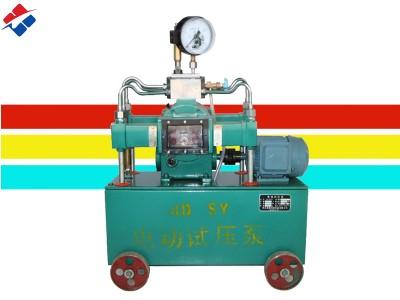 电动试压泵维护与保养及注意事项