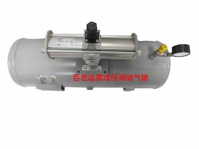 百世远图数控加工专用设备 增压阀储气罐 厂家直销