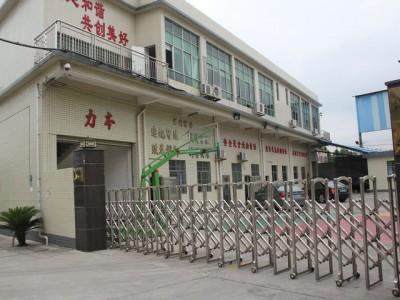 广东地区直销 山东齐隆石油树脂 炭9石油树脂