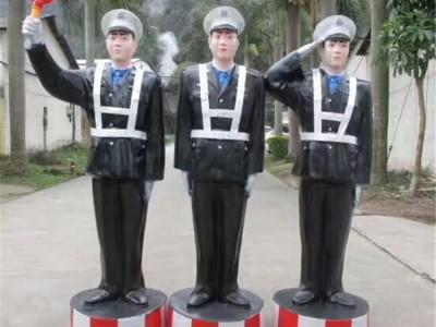 立正式模拟警察 人体模型玻璃钢仿真警察 警示性强长久使用