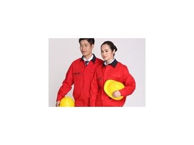 订做工作服要注意哪些问题 20年定制经验+个性化定制风华服装