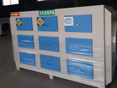 工业抽屉式活性炭环保箱废气处理中文第一社区