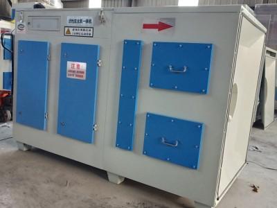 活性炭光氧一体机废气处理净化中文第一社区