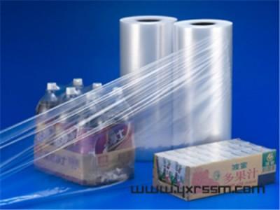 优质PVC热收缩膜厂