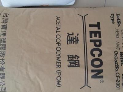 高粘度POM  FM025 台湾台塑
