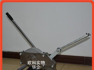 手动皮带切割机 SCBC型钢丝绳带切割机