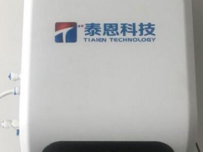 装上泰恩科技公厕喷雾除臭设备 跟异味说拜拜