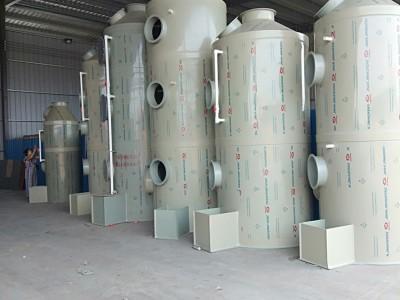 pp喷淋塔废气处理环保中文第一社区