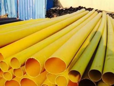 延边聚氨酯保温管-供应辽宁高质量的保温管