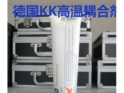 德国KK高温原装 耦合剂ZGM中诺仪器