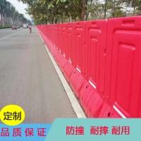 全新PE围栏 吹塑高水马护栏 工地施工隔离防撞屏障