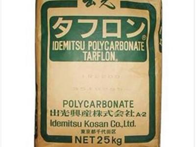 注射成型PC AC1070C 日本出光