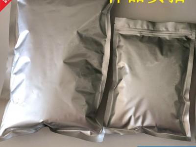苯甲酸钾诚信经营 高品质保证 国标价格