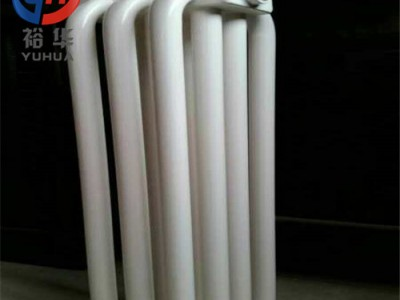 圆弧型散热器QFGGZ303 _裕华采暖