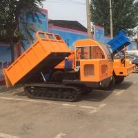 青州起扬履带运输车自卸履带翻斗车山区滩涂沼泽用