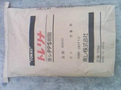 批发阻燃PPS A400M-D1 日本东丽