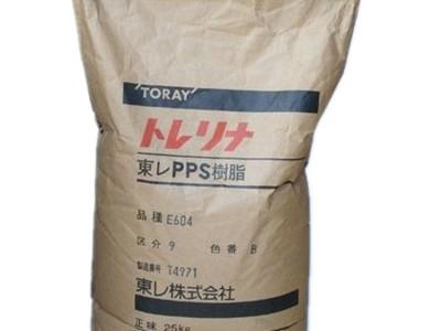 耐化学品PPS A410MX07 日本东丽