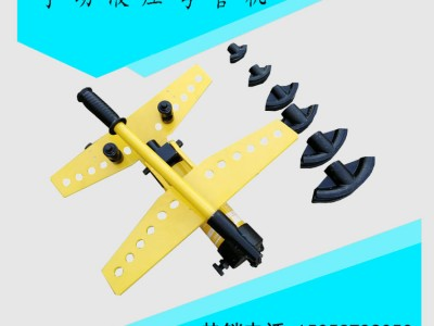 DWG-1液压弯管机 镀锌管液压弯管机 钢管折弯机规格齐全