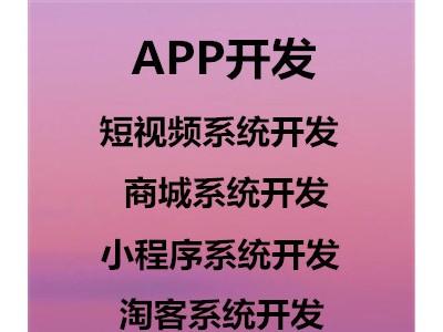 六沐商城软件系统开发定制源码公司