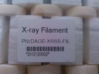 x光机维修价格|找信誉好的x光机维修,就来邦宏电子