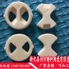 电子陶瓷 购买质量硬的水阀瓷优选同兴特种陶瓷