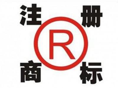 齐齐哈尔商标注册代理-高品质的黑龙江商标代理注册