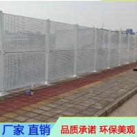 城市建设施工现场隔离防护网 金属压孔透风工地围挡 美观新式
