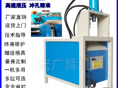 半自动单工位液压冲孔机25方不锈钢冲19.5圆孔平滑无毛刺