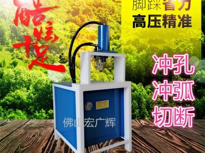 新品上市单工位液压冲孔机角铁切断机