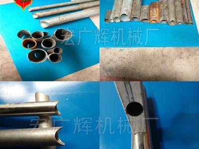 双工位小型液压冲孔机方管冲孔机圆管冲弧机