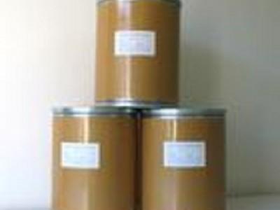 L-赖氨酸 99% 1kg/袋 1155-64-2