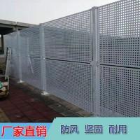 镀锌板圆孔透风围蔽 示范工程防风冲孔围挡 性能稳定品质保证