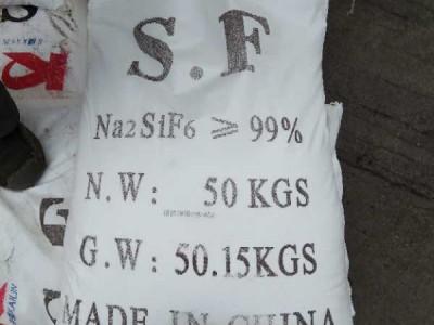 宜鑫供应优质氟硅酸钠批发