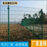 阳春河道防护网款式 农场隔离镀锌丝网现货