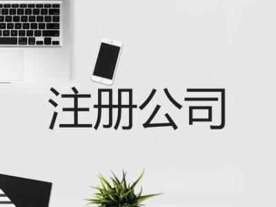 郑州公司还没营业,注册商标真的有必要吗?