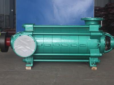 MD450-60*8卧式多级离心泵 畅销品