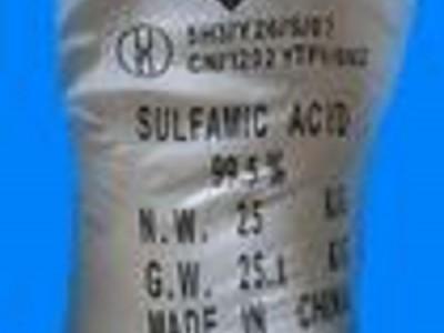 优质氨基磺酸 99.5%工业级 高效清洗剂除垢剂