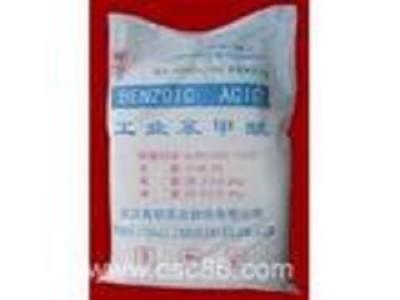 现货批发 食品级 苯甲酸(安息香酸)防腐保鲜 含量99%