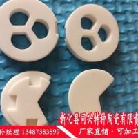 氧化铝陶瓷-湖南品牌好的卫浴陶瓷片供应