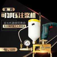 广东划算的高压灌注浆机-专业的高压灌注浆机品牌推荐