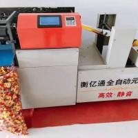 河南省洛阳市元宝折纸机正反元宝机做元宝的机器