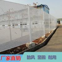文明施工防风金属护栏 装配式钢结构冲孔围挡 外观完美减风抗压