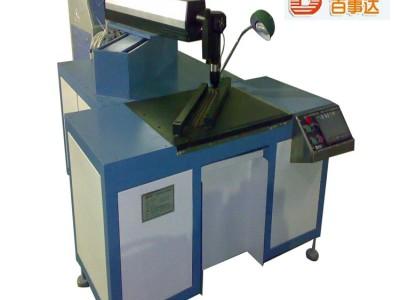 湖南硅钢片激光焊接机厂家直供 汽车电子行业的精密焊接