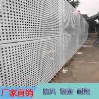 安全防护建筑工程围蔽 双面烤漆折边防风冲孔板围挡 美观坚固