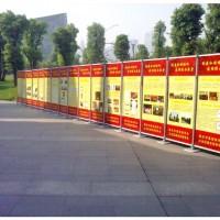 西安交通大学校园喷绘桁架门形展架背景桁架条幅彩页广告物料