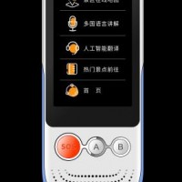 新款无线导游讲解器面市 4G全网通智能导游机